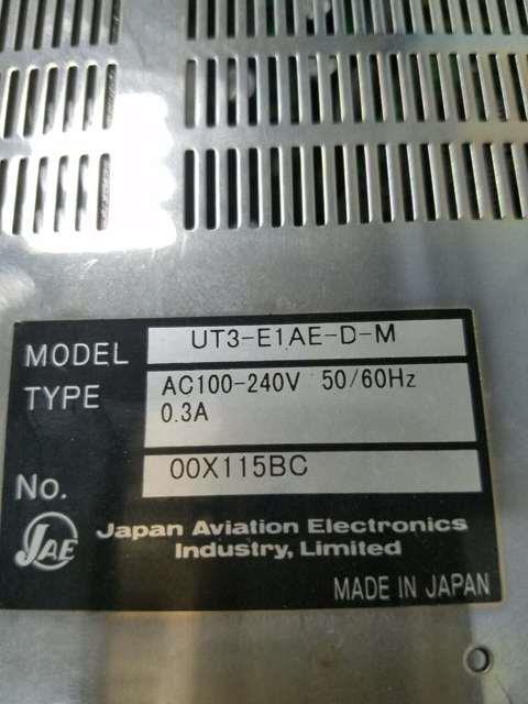 TCM3000モニター002