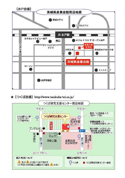 H2905-06chizaisoudan-002