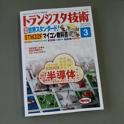 20-02-11-16-42-23-124_photo-s