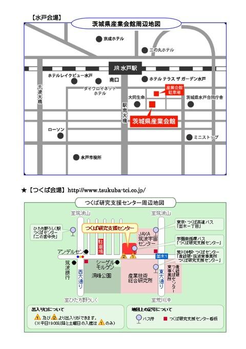 H2908-09chizaisoudan-002