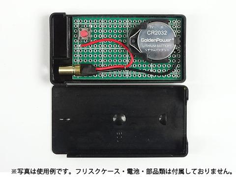P-12188 (5)