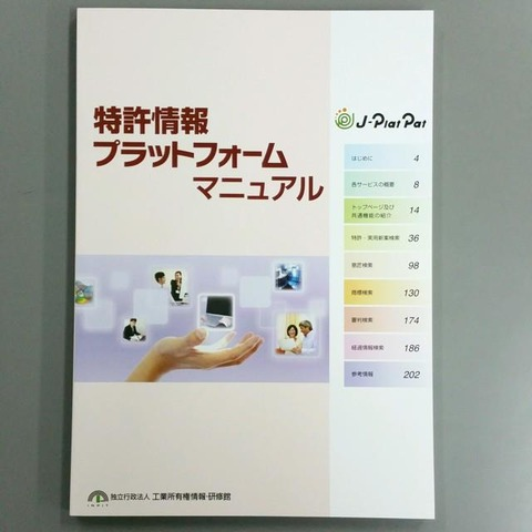 17-09-25-17-52-47-533_photo