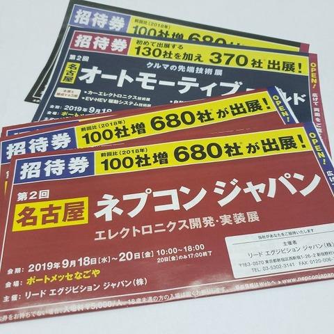 19-07-02-14-08-05-777_photo-s