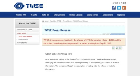 Press Release   Taiwan Stock Exchange Corporation