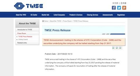 Press Release   Taiwan Stock Exchange Corporation