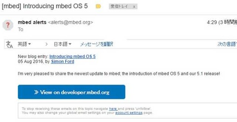 160806_mbed  Introducing mbed OS 5