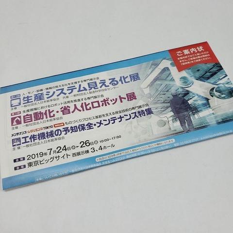 19-06-18-11-35-39-851_photo-s