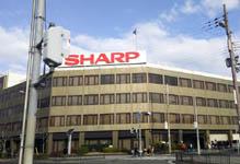 Sharp_H150