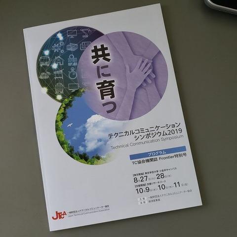 19-08-06-13-01-00-888_photo-s