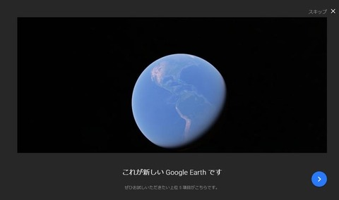 Google Earth_03