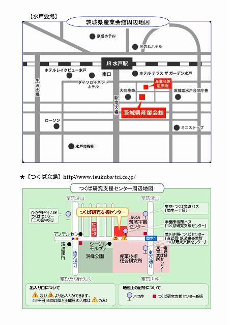 H3011-12chizaisoudan-02-s