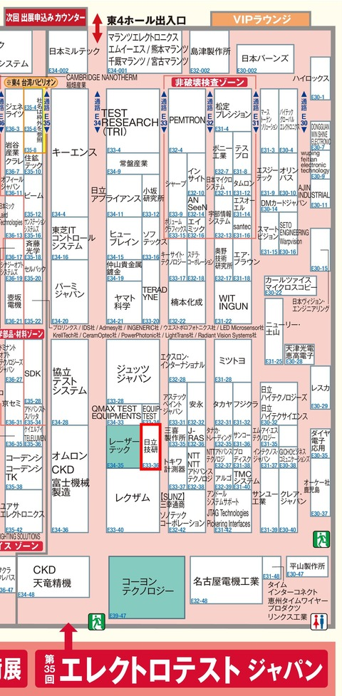 INW18_MAP_J_2_web