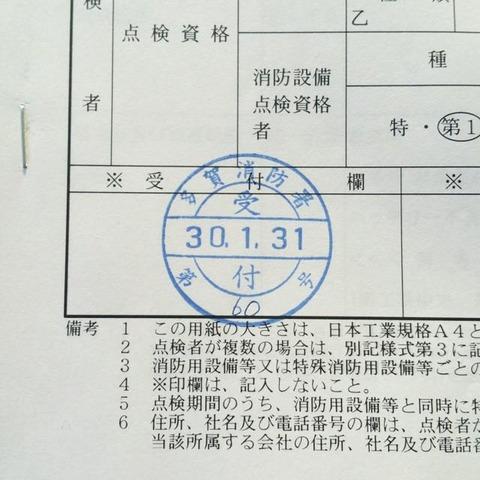 18-02-05-07-39-57-706_photo
