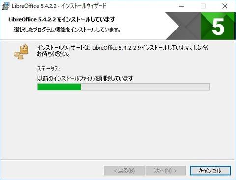 171010_171742_LibreOffice 5422 - インストールウィザード00