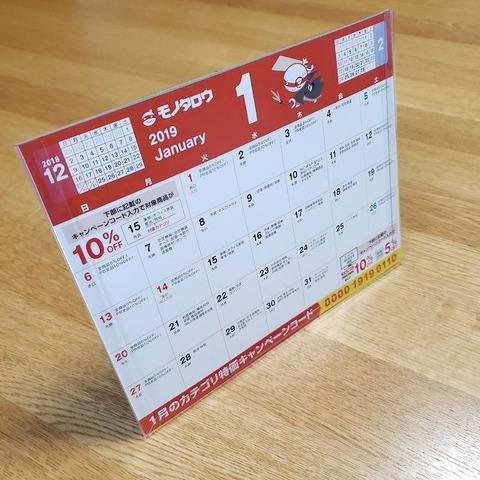 18-12-29-15-24-36-672_photo-s