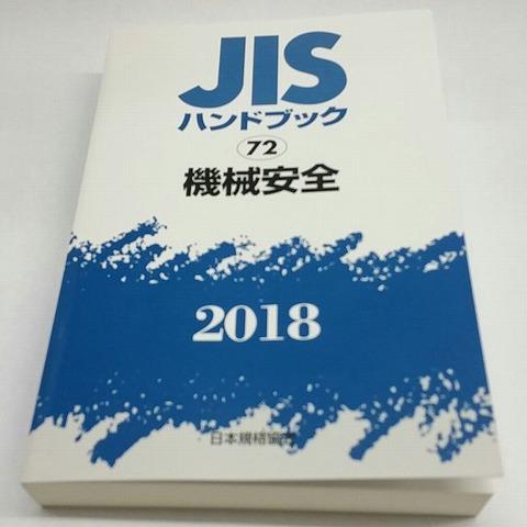 20181011_150442-s