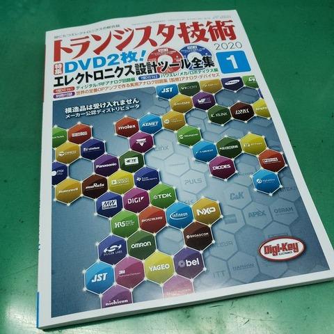 19-12-11-16-36-12-516_photo-s