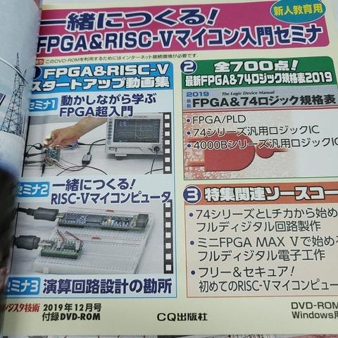 19-11-11-15-09-51-741_photo-s
