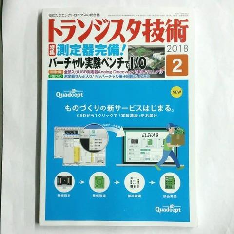 18-01-12-18-20-10-465_photo