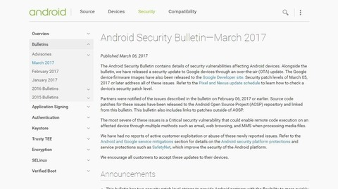 170308_Android Security Bulletin
