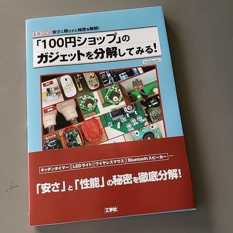 20-03-27-07-03-53-489_photo-s