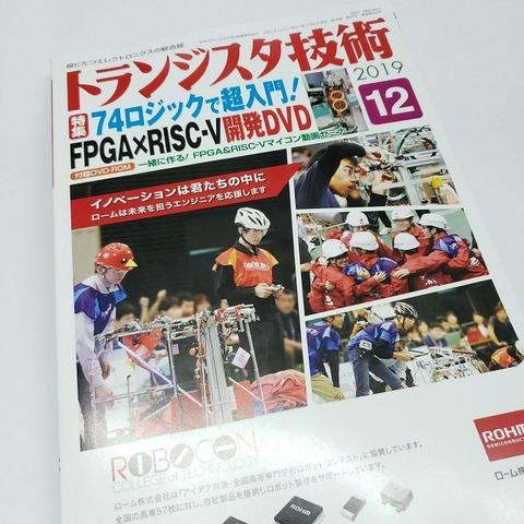 19-11-11-15-09-35-188_photo-s