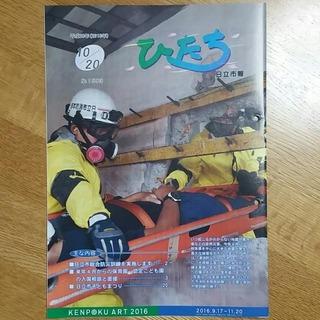 GEAK_20161021_061921
