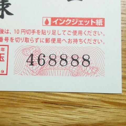 18-01-14-17-44-59-021_photo