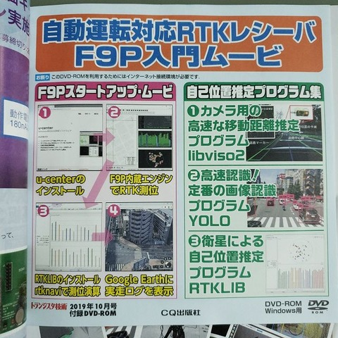 19-09-12-17-51-42-775_photo-s