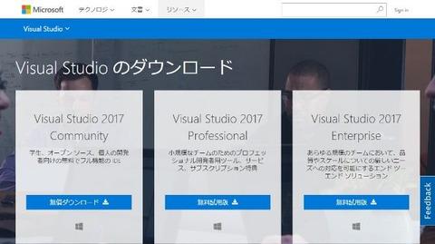 170308_Visual Studio_