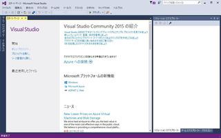 170210_172351_スタート ページ - Microsoft Visual Studio00