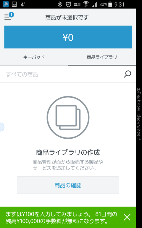 Screenshot_2016-12-16-09-31-42