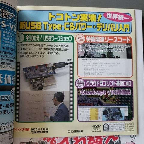 20-01-14-07-30-37-755_photo-s