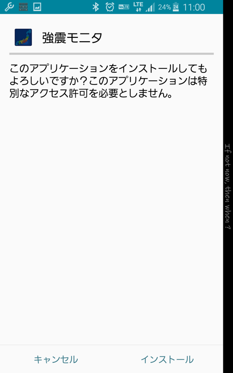Screenshot_2017-12-11-11-00-21