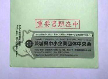160608_huutou