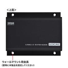 USB-EXSET2_FT5L