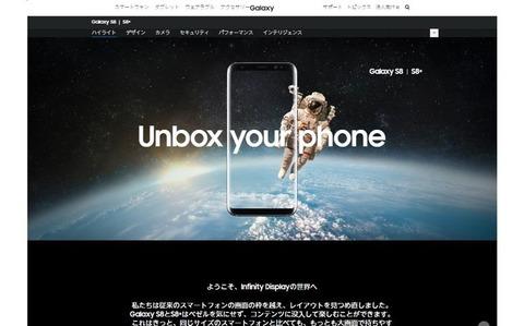 Galaxy S8_01