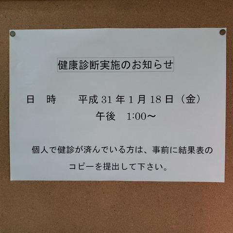 18-12-12-15-35-46-072_photo-s