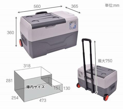 clbox30l-p04-s