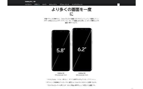 Galaxy S8_02