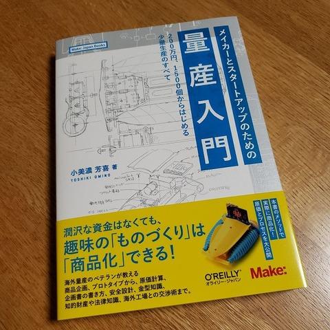 19-08-12-22-43-29-298_photo-s