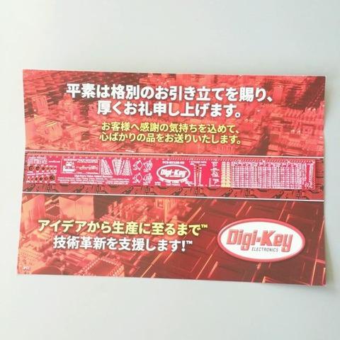 18-02-19-07-51-50-433_photo