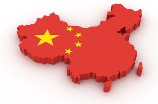160531_china