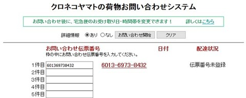 160711_yamato