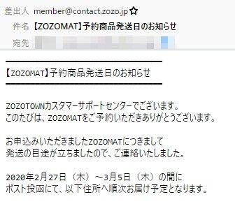 2020-02-12_13h22_42