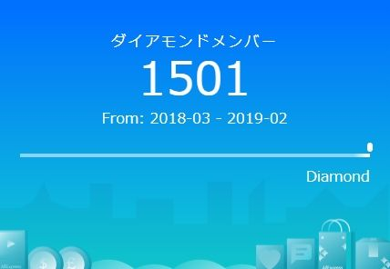 20190405124856