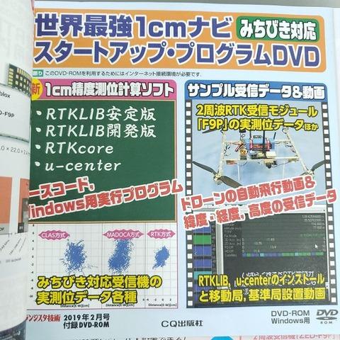 19-01-12-15-49-16-931_photo-s