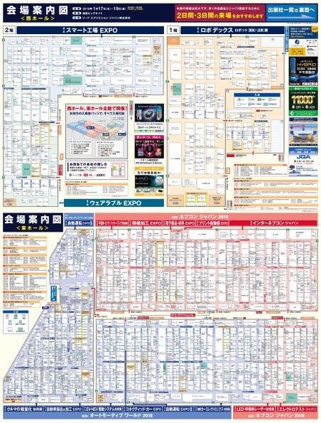 INW18_MAP_J_2_web_small_