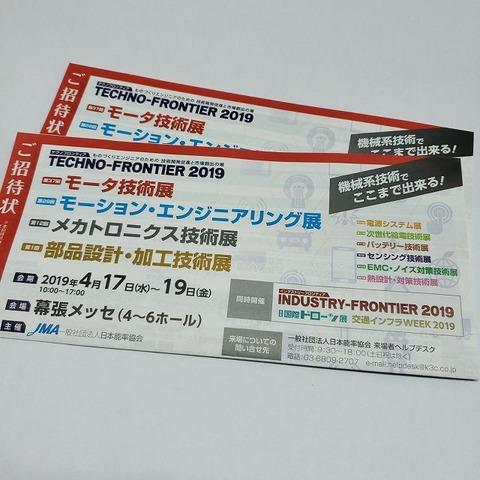 19-04-01-14-26-21-301_photo-s