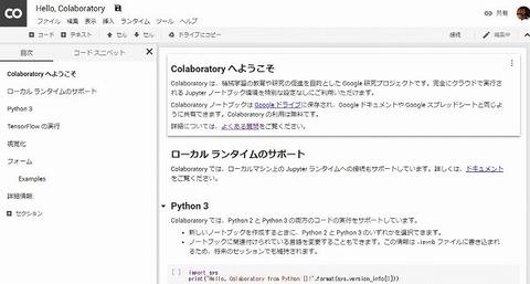 Hello  Colaboratory   Colaboratory-s
